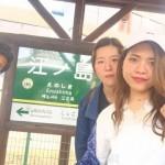 慰安旅行in鎌倉・江ノ島